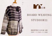 B_weaving_mid