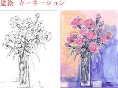 Drawcarnation2mid