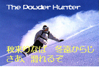 Powderhunter