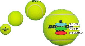 Ball_sj