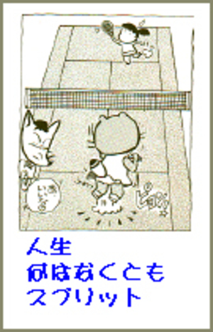 Split_step