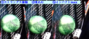 Ball_touch1mid