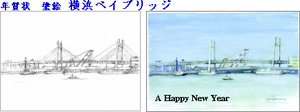 Hnycarddrbaybridge