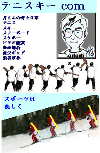 Com_mid