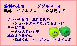 Db_rule4_2