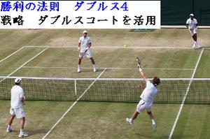 Dblaw4db_court