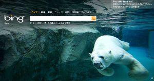 Bing0917pola_bear