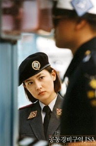 Lee_young_ae_jsa_up