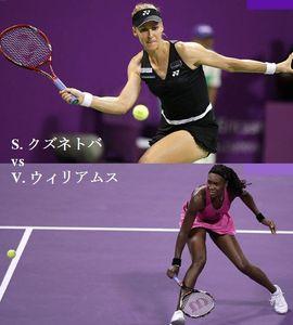 Doha_ed_vs_vw