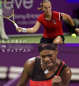 Doha_sk_vs_sw