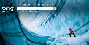 Bing1128jacson_glacia