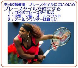 大坂まりの画像 p1_36