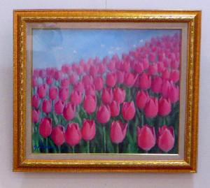 Tulipgex