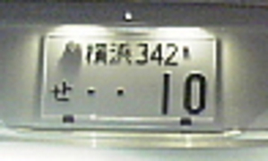 No43210