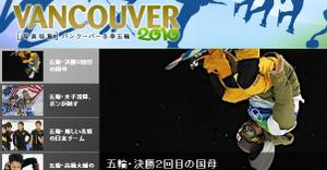 Msn_site_olympic
