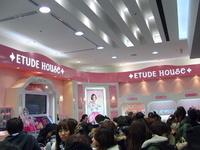 Etudehouse