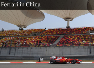 11ferrari_in_china_f1