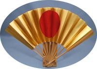 Nipponn