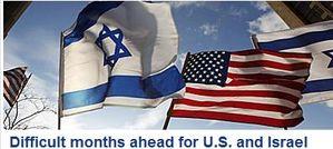22flagusisrael