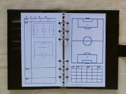 Soccersyswb2p_2