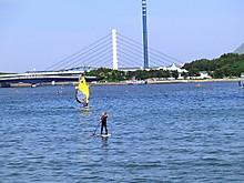 Windsurfin