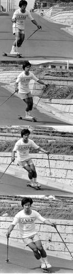 Skateboard_long_turn_mid