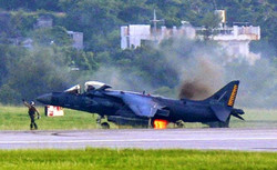 Av8b_harrier_fire_japan_1